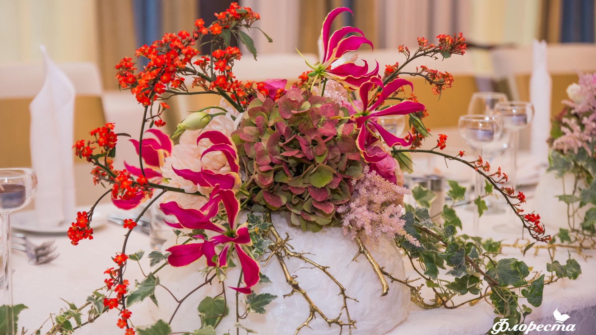 Цветна есенна аранжировка с глориоза, хортензия, бръшлян и хризантема