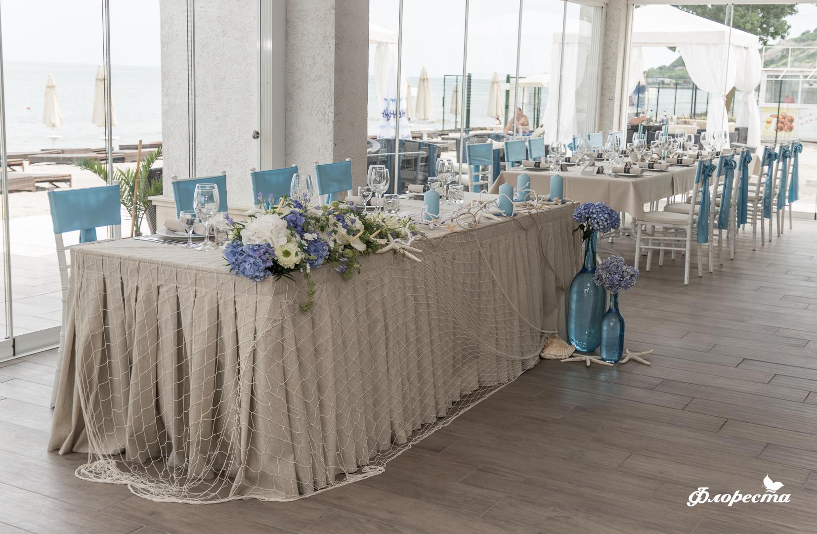 """Декорация """"синьо лято"""" за сватбено тържество"""
