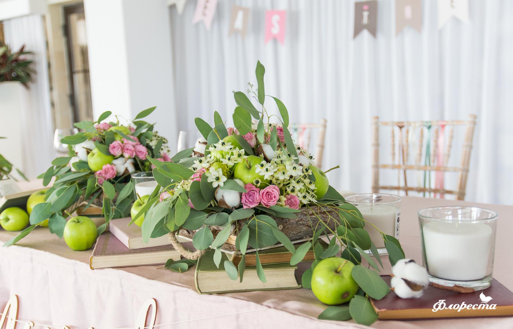 Цветни аранжировки с ябълки за сватбена декорация